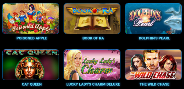 Вулкан казино игровые автоматы онлайн
