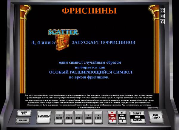 Игровой автомат Book of Ra - в игровой клуб вулкан 24 проверенный играть