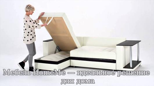 Мебель HomeMe — идеальное решение для дома