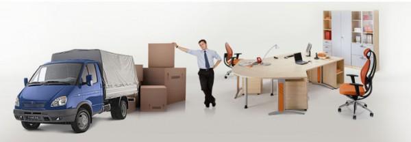 Переезд офиса в Москве и перевозка мебели