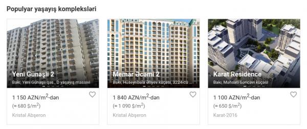 поиска жилья в Азербайджане